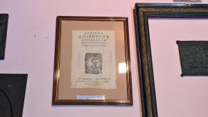 Hanbala Lucica - copertina primo romanzo in croato
